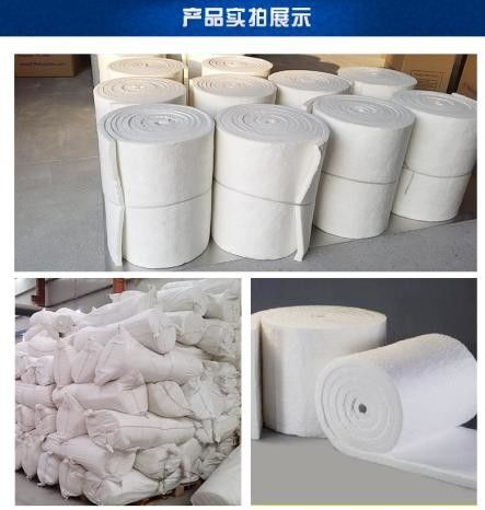 heat resistant insulation for glass tempering furnace supplier